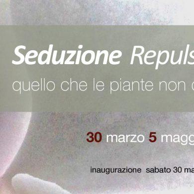 """Le specie aliene alla mostra """"Seduzione Repulsione"""" – 30 marzo a Calolziocorte"""